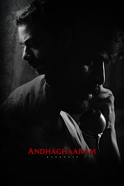 黑暗轨迹 Andhaghaaram (2020) Netflix 中文字幕