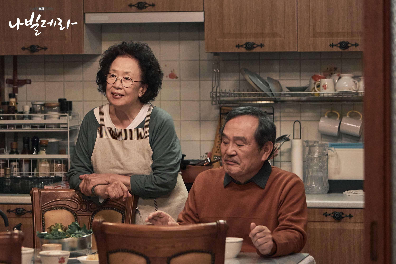 像蝴蝶一样飞 나빌레라 (2021) 中文字幕
