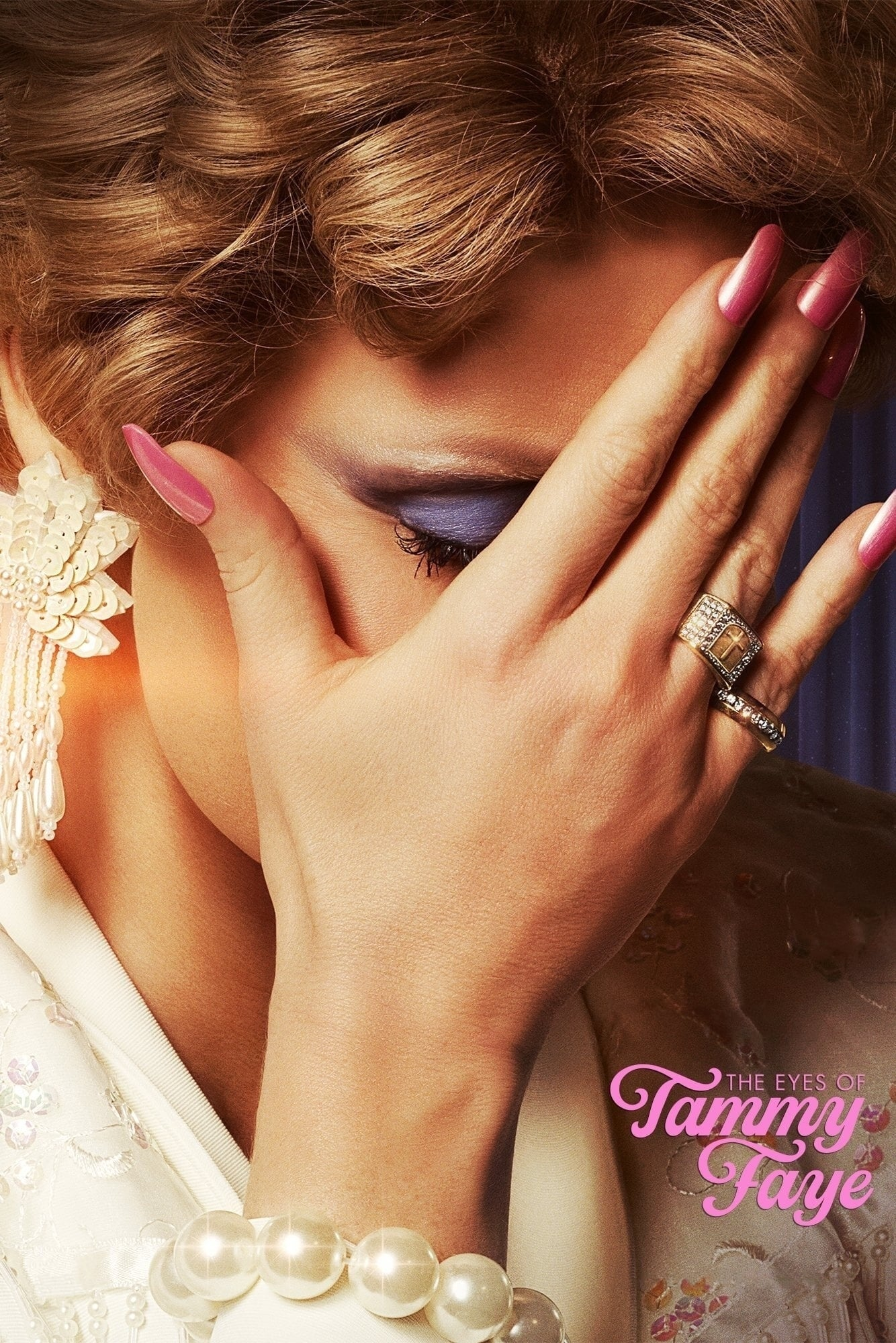 塔米·菲的眼睛 The Eyes of Tammy Faye (2021)