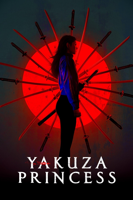 极道公主 Yakuza Princess (2021)