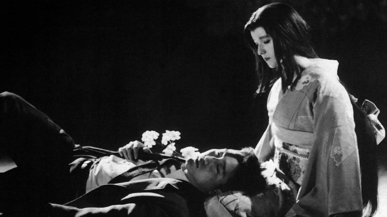 愿睡如梦 夢みるように眠りたい (1986) 中文字幕