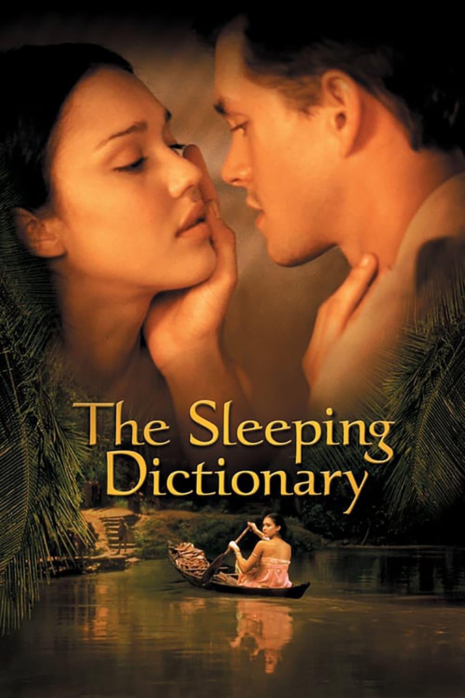 字典情人 The Sleeping Dictionary (2003) 中文字幕