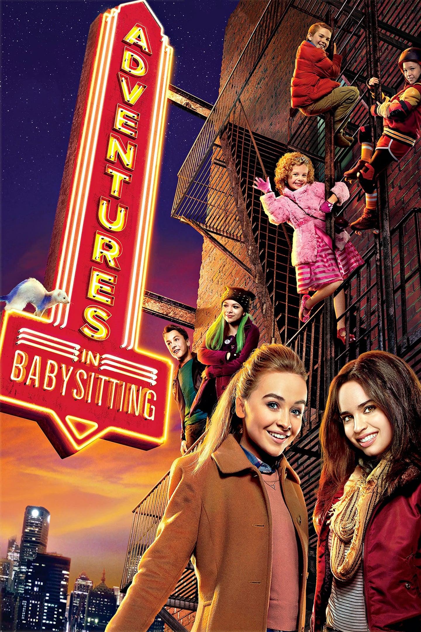 保姆大冒险 Adventures in Babysitting (2016) 中文字幕