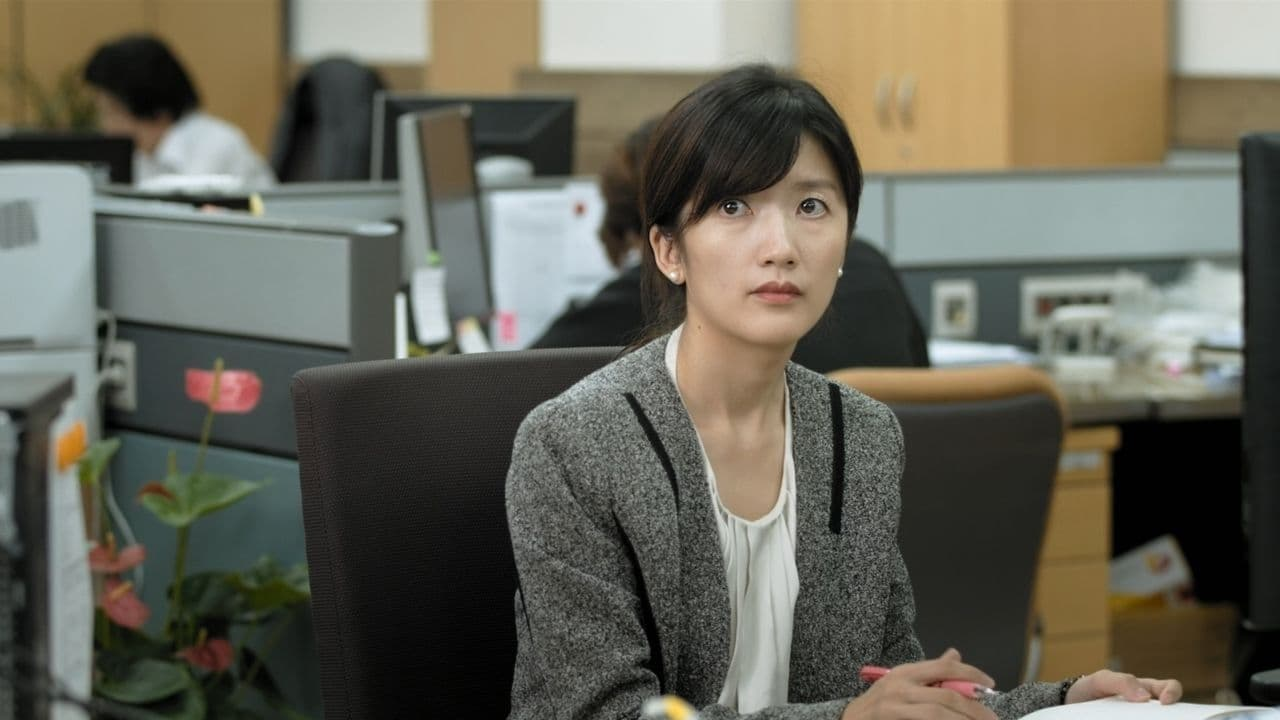 止于四月 사월의 끝 (2017) 中文字幕
